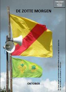 dzm-okt-2011.PNG